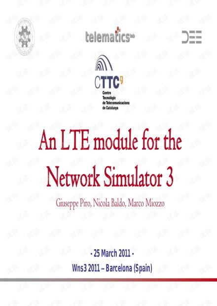 ns-3 LTE模块ppt