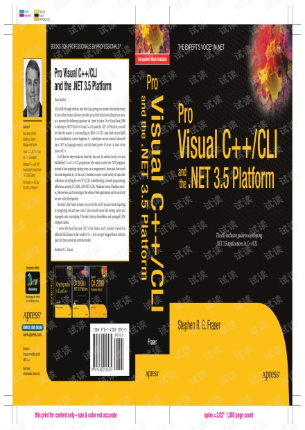 C++CLI 编程pdf
