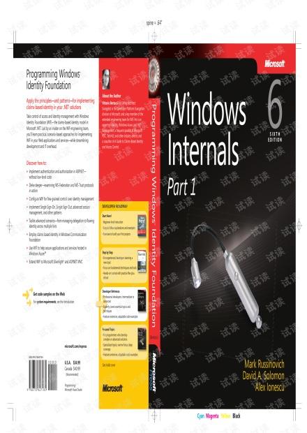 Windows.Internals第6版(英文)