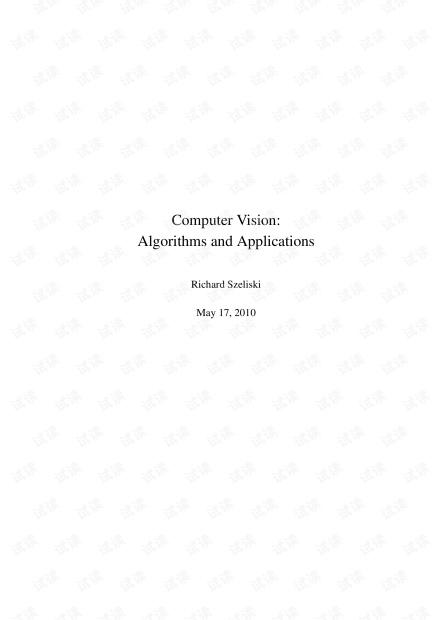 【计算机视觉:算法与应用】Computer Vision: Algorithms and Application