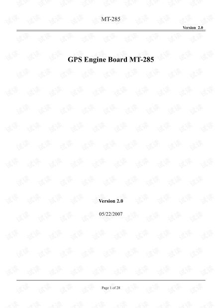 M-285高精度定位授时GPS模块详解