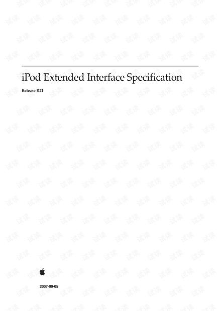 IPOD 控制协议