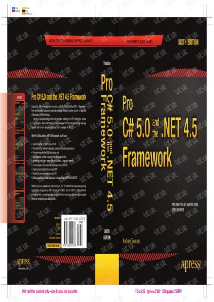 精通C# 5.0和.NET 4.5框架应用开发  英文版