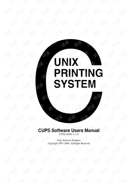 CUPS user manual