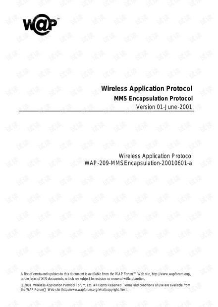 WSP多媒体消息封装协议