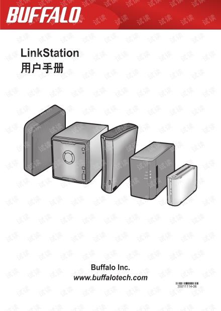 Buffalo LS-WVL用户手册