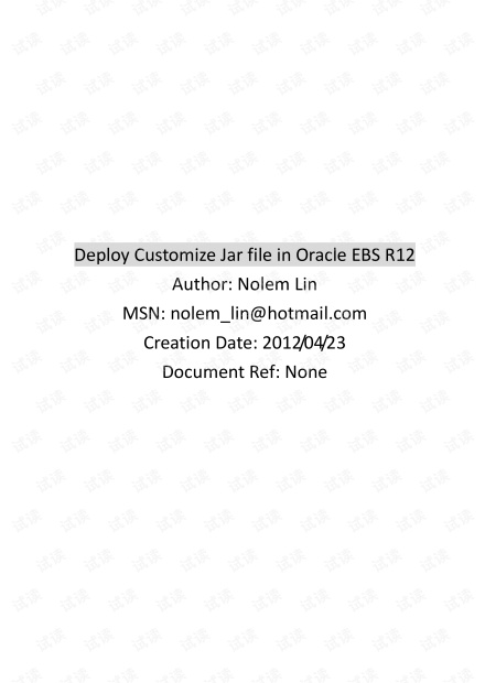 Deploy Customize Jar file in Oracle EBS R12