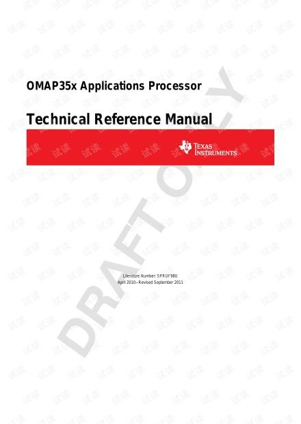 omap3530的数据手册