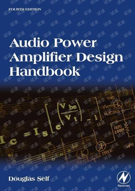 音频功率放大器设计手册(英)道格拉斯·索夫 第五版