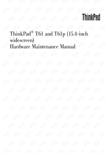 T61拆机教程