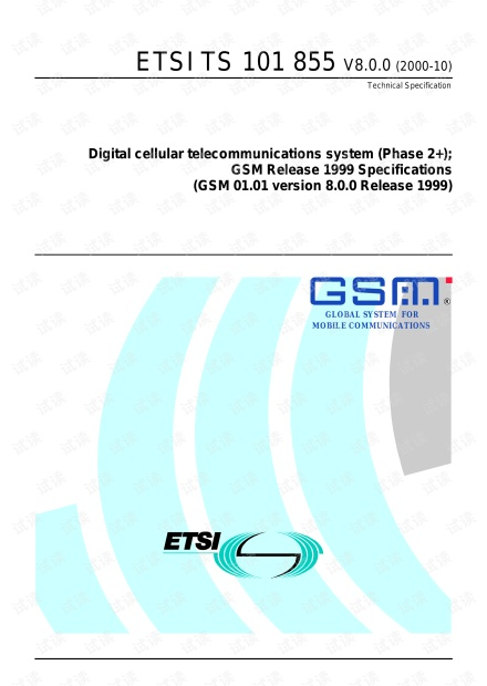 GSM-01.01协议