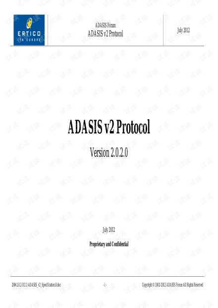 ADASIS v2 接口协议 (Advanced Driver Assistance Systems Interface Specifications )