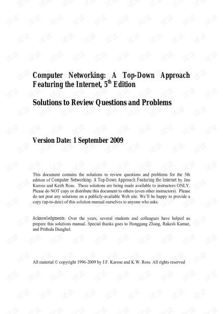 计算机网络自顶向下方法第五版答案