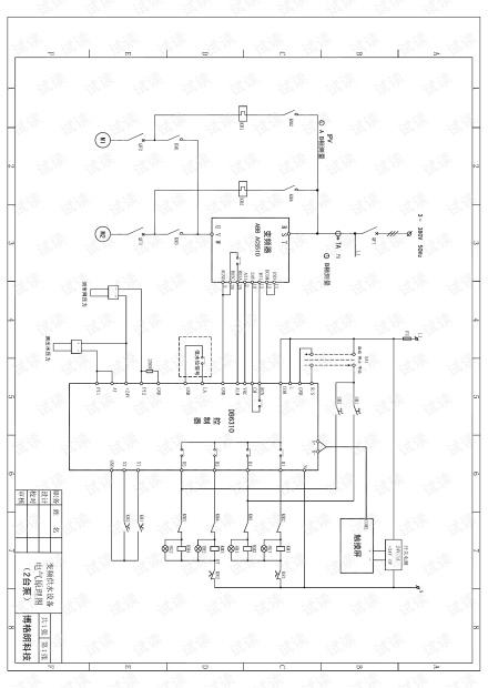 触摸屏变频恒压供水电气原理图