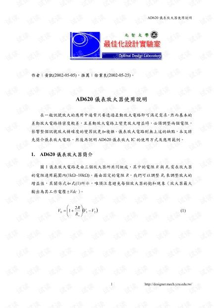 ad620 pdf