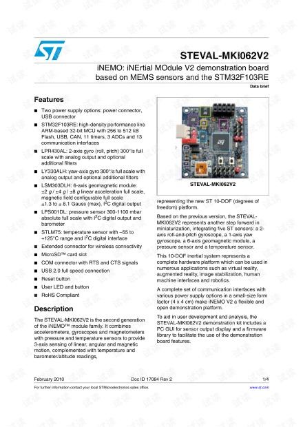 iNEMO-V2,LSM303DLHC(3轴加速度+3轴地磁);L3GD20(3轴陀螺仪)