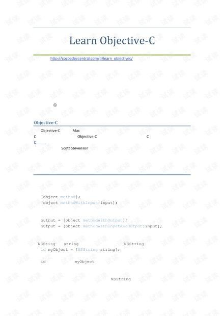 Objective-C_中文_第二版