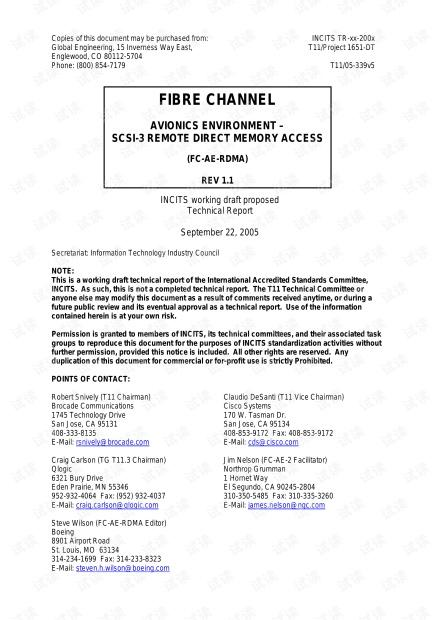 光纤通道协议标准FC-AE-RDMA