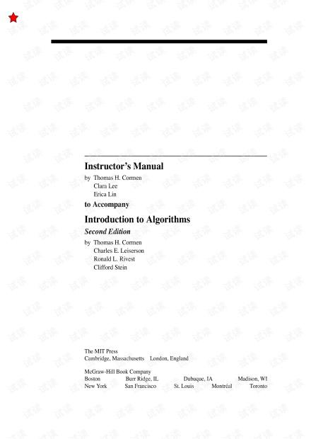 算法导论及课后习题与思考题答案(完整英文版第2版)