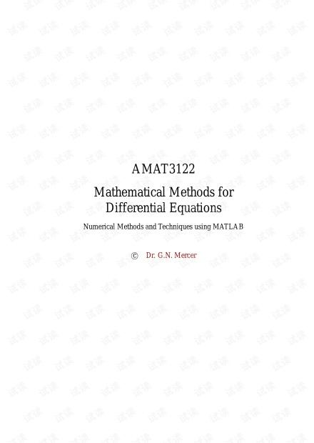 matlab解微分方程.pdf