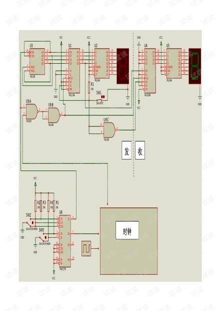 串并-并串转换器电路图