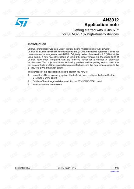 在STM32F10x大容量产品上移植uClinux(英文)