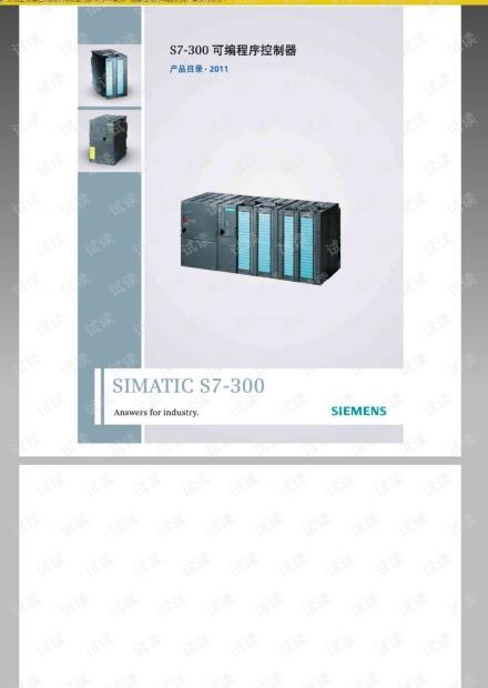 s7300可编程控制器系统手册