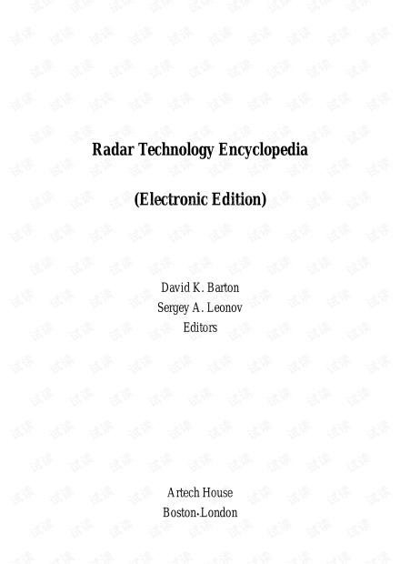 雷达技术手册
