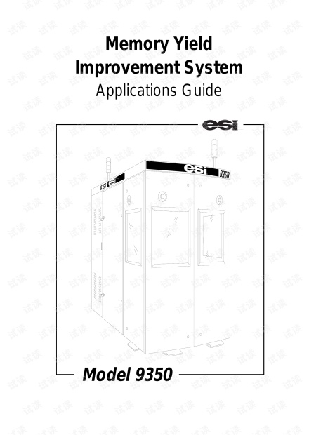 ESI9350Applications_Guide