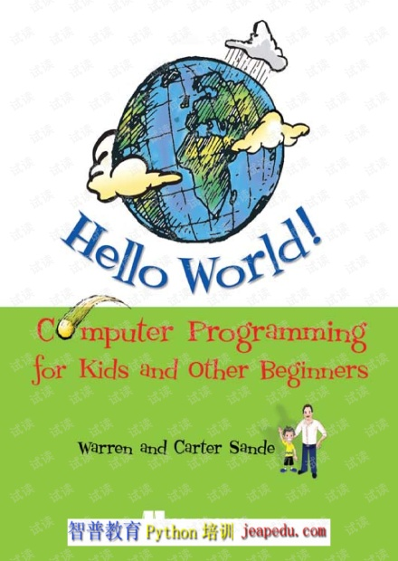Computer Programming for Kids and Other Beginners,4Ed.pdf