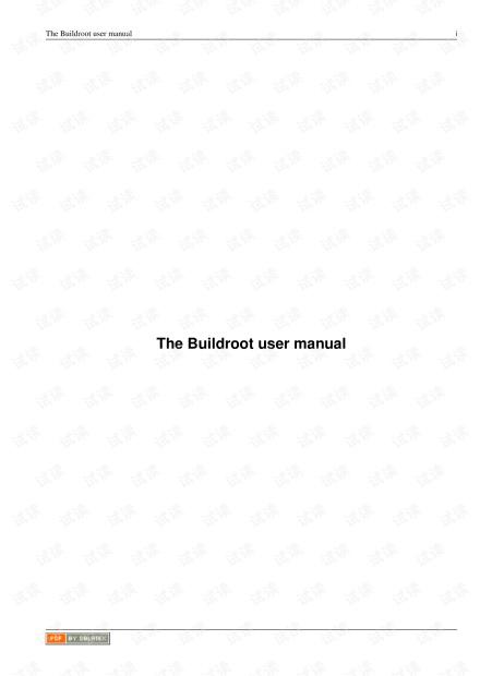 buildroot使用手册