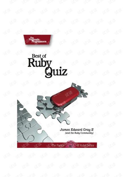 Best.of.Ruby.Quiz
