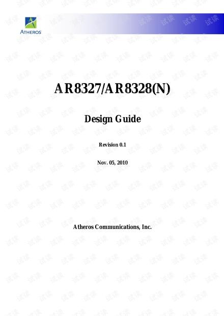 AR8327_AR8328(N) Design Guide