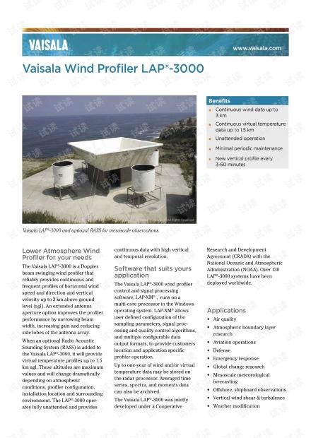 Vaisala LAP-3000