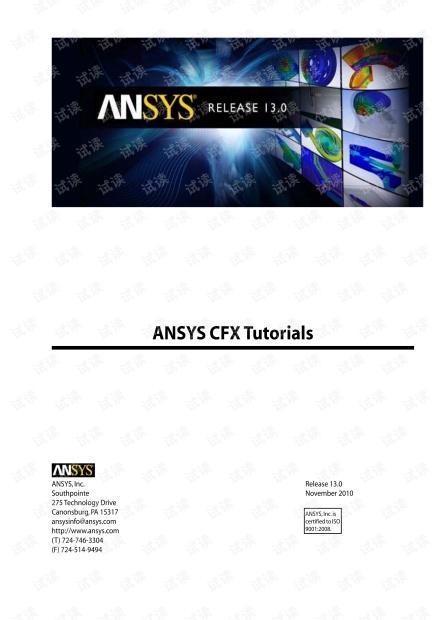 ANSYS CFX Tutorials   CFX帮助文件