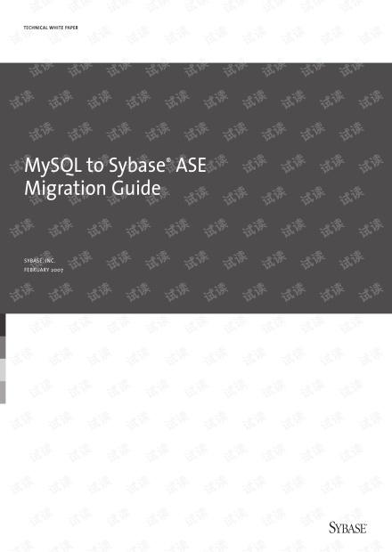 MySQL向Sybase ASE迁移指南