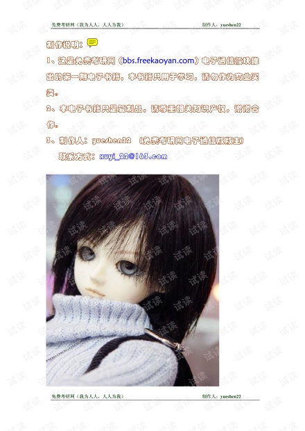 《数字信号处理》吴镇扬.pdf )