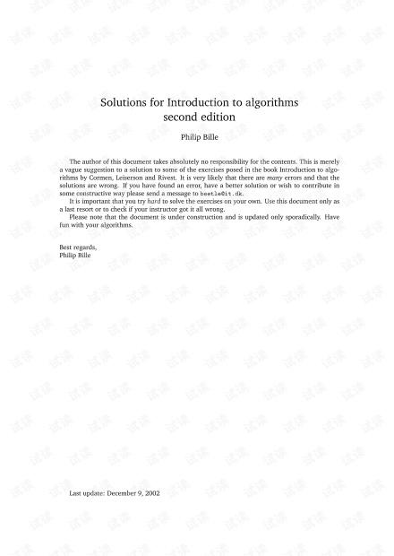 算法导论答案 非常好的书不用多说