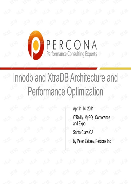 Innodb 和 XtraDB 结构和性能优化
