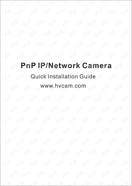 IPCAMERA P2P说明