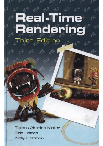Real-Time Rendering.3rd.pdf