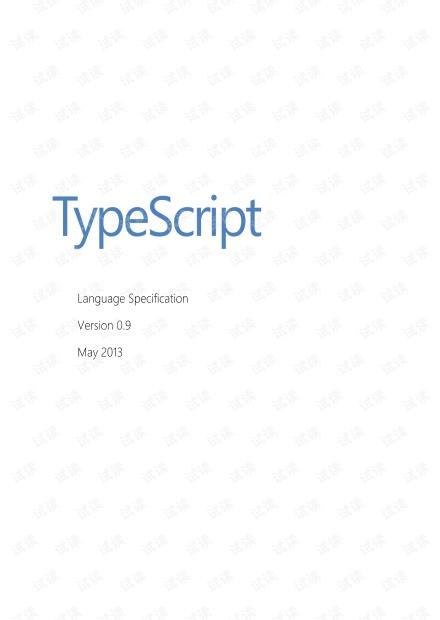Typescript语法手册