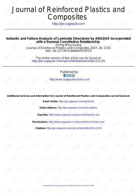 ABAQUS-UMAT复合材料渐进失效分析-附子程序