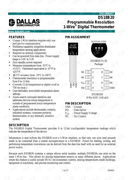 DS18B20中文芯片手册