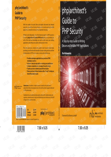 Marco.Tabini.and.Associates.PHP.Architects.Guide.to.PHP.Security.Sep.2005.pdf