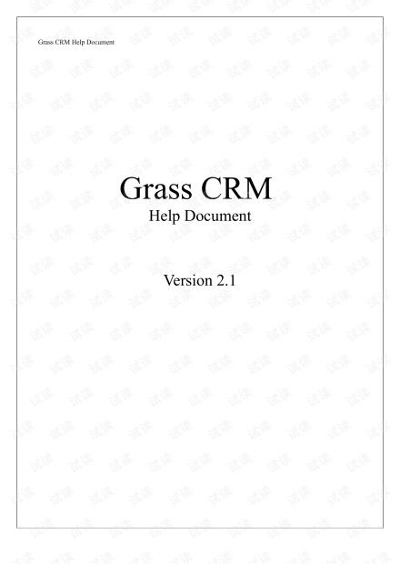 最好的基于Java的开源CRM系统