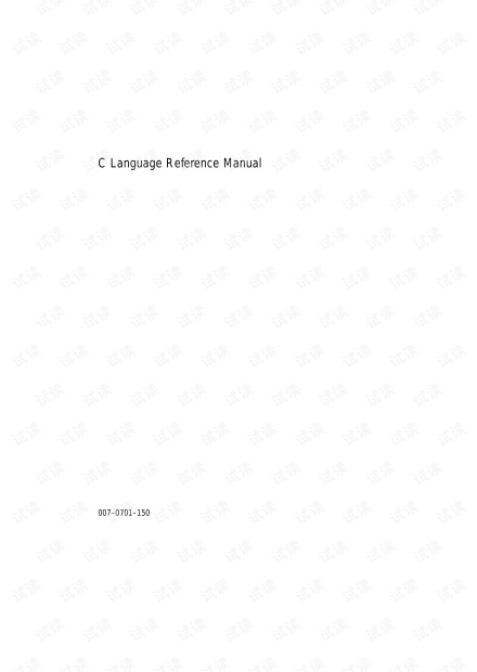 C A Reference Manual(5th Ed).pdf