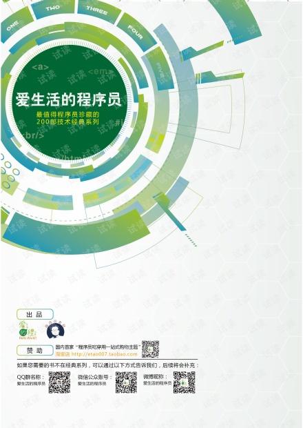质量·软件·管理:一阶测量(第2卷)