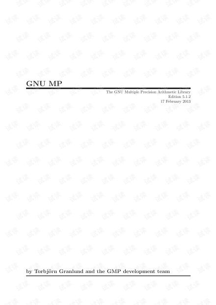 gmp5.1.2使用手册 英文版