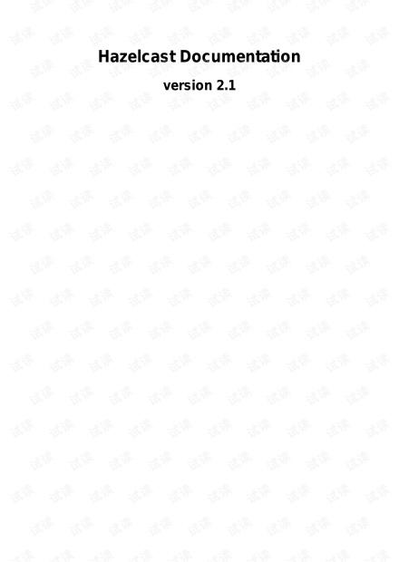 hazelcast-原版文档